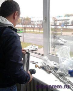 Замена фурнитуры окон Ногинск